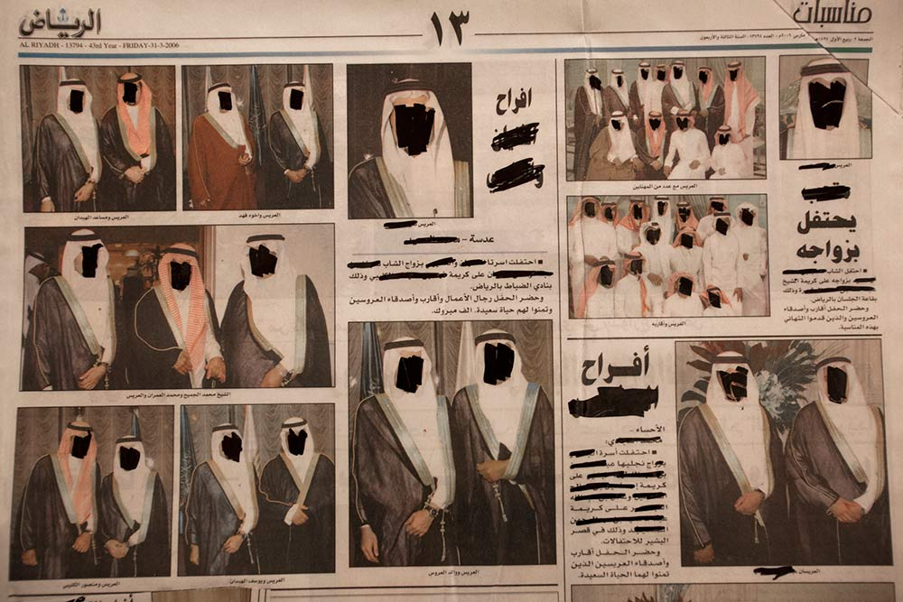"2010- [SELF] PORTRAITS - ""We are adressing issues relating to portraiture, concealment and the self-reflecting construction or indeed revelation of personal narrative"" by Shadia & Rasa Alem, Expositie TRANSITION edge of Arabia, Museum of Modern Art, Istanbul"